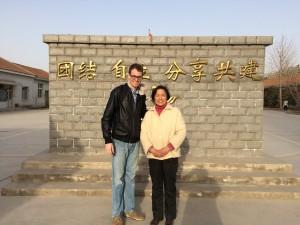 Principal Luo and I
