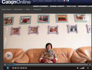 Principal Luo Discusses the School (click picture to link to the video)